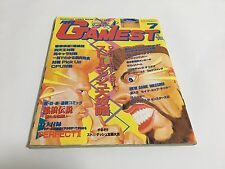 Gamest No.74 arcade magazine Japan STREET FIGHTER II' TATSUJIN OH SONIC WINGS