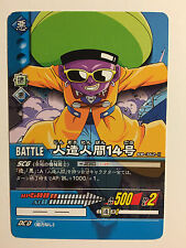 Dragon Ball Super Card Game DB-362-II