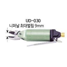 Air Nipper UD-030 UDT GP-030 Wire Cable Cutting Pneumatic Tool Shear Scissors