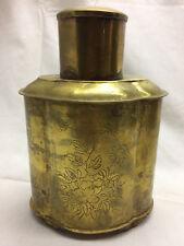 "Brass Etched Ginger Jar Container Flower Design 4 3/4"" X 7 1/4"""