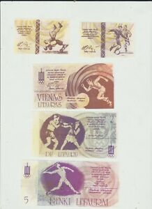LITHUANIA  FIVE  NOTES  UNC  1991  OLYMPICS.