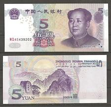 CHINA - BILLETE 5  YUAN 2005 Pick 903    SC  UNC