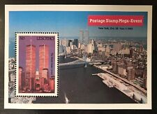 LESOTHO WORLD TRADE CENTER SOUVENIR SHEET 1992 MNH POSTAGE STAMP MEGA EVENT NY