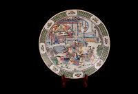 China 20. Jhd. Eine Große Chinesische Famille Rose Porzellan Schale / Teller