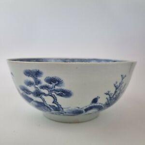 Antique Chinese 18th Century Nanking Cargo Bowl Blue & White Scholar Over Bridge