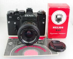 Zenit 11 35mm SLR, Helios 35mm F/2.8 M42 Lens, Helios 220 Flashgun, Instructions