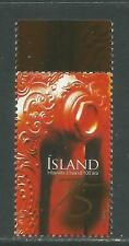 Iceland 2008 Geothermal Heating 100th Anniversary--Attractive Topical (1139) MNH