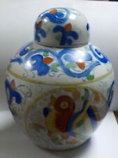Large Hand Painted Porcelain Chinese Covered Vase / Urn / Birds / 10 1/4 x 8 ""