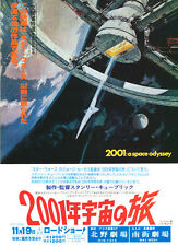 2001: A SPACE ODYSSEY(1978R) Japanese Movie Chirashi flyer(mini poster)