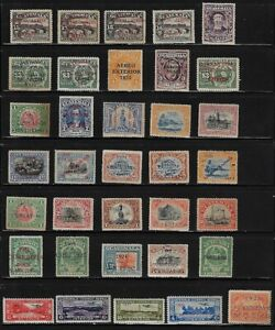 Guatemala: Good lot of overprints 1st centenary, all differents, mint, EBG018