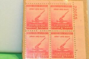 US Postage Plate Block 2c Army and Navy