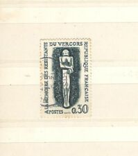FRANCIA 1336 - RESISTENZA VERCORS 1962 USATO - MAZZETTA DI 5 -VEDI FOTO
