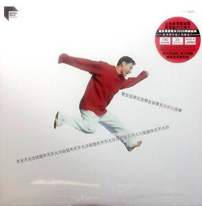 "Jacky Cheung This Winter isn't too Cold 張學友 黑膠碟 這個冬天不太冷 12"" Vinyl LP Record NEW"