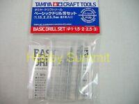 74049 Tamiya Craft Tools  BASIC DRILL BIT  1/48 1/24 1/35 1/350 1/20 1/12 Model