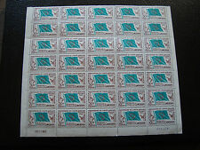 CAMEROUN - timbre yvert et tellier n° 354 x35 n** (Z5) cameroon