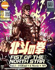 Fist Of The North Star TV 1 - 152 End + 6 Movies + MV DVD English Sub ALL Region