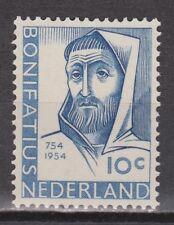 NVPH Netherlands Nederland 646 MNH PF Bonifatius 1954 Pays Bas