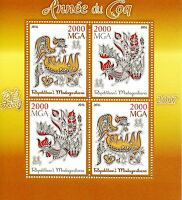 Madagascar 2016 MNH Year of Rooster 2017 4v M/S Chinese Lunar New Year Stamps
