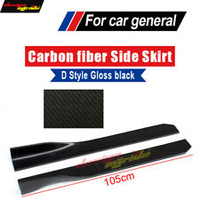 For 1 Series E82 E88 Sideskirts Blades Side Skirt Extention Panels Carbon 105 CM