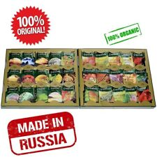 Tea assorted Greenfield gift set 120 bags of 2 g