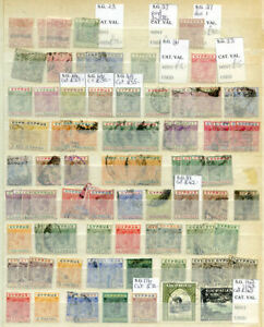 Cyprus Q.V. to KG 5th mint & used run on stockcard, many better (2020/06/07#01)