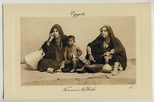 Egypt FELLAH WOMEN & CHILD / FELLACHEN FRAUEN & KIND * Vintage 1920s Ethnic PC