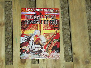 LAMA BLANC TOME 6 en eo editions humanoid