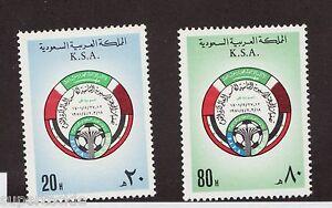 Kingdom of Saudi Arabia Sc# 820-21 * MH FIFA soccer - football postage stamps