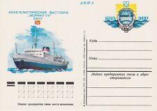 Philatelistenkongreß MORFIL in Baku    Sowjetunion 1978  postfrisch