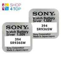 2 SONY 394 SR936SW BATTERIES SILVER OXIDE 1.55V WATCH BATTERY EXP 2021 NEW