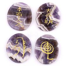 Engraved Symbol Amethyst Chakra Stone Crystal Reiki Healing 4pcs/set EN0176SY