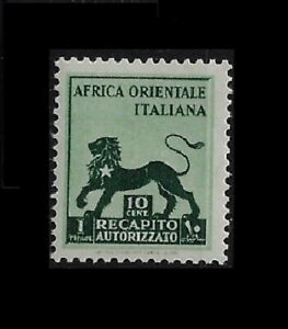 1942 colonie italiane Africa Orientale recapito autorizzato MNH**