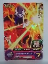 Super Dragon BallHeroes UM PromoUVPJ-05Jiren