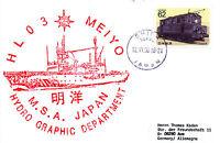 JAPAN SURVEY SHIP MS MEIYO A SCARCE SHIPS CACHED CARD