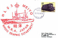 JAPAN SURVEY SHIP MS MEIYO A SCARCE SHIPS CACHED CARD