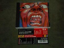 King Crimson In The Court Of The Crimson King Japan CD