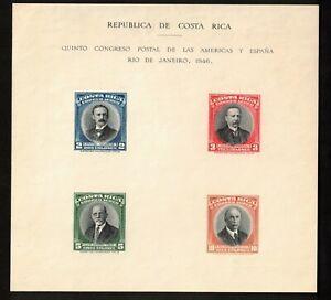 Republica De Costa Rica Rio De Janeiro, 1946 Stamp Proof Sheet