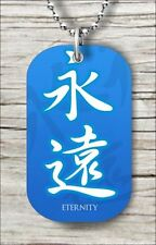 ASIAN JAPANESE ETERNITY KANJI SYMBOL DOG TAG NECKLACE -srd5Z