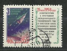 Russia 1958.SC#2083 Launching of Sputnik 3. CTO OG VF.