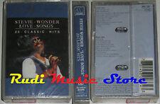 MC STEVIE WONDER Love songs SIGILLATA1985 MOTOWN 530 037-4 no cd lp dvd