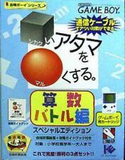 Nintendo GameBoy - Shikakei Atama o Kore Kusuru: Sansuu Battle-Hen JAP Modul