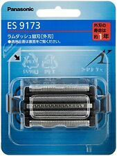 Panasonic ES9173 Mens Shaver Replacement Foil for ES-LV94 ES-LV74 ES-LV54