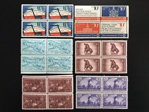 US MINT BLOCK STAMPS 24 STAMPS LARGE LOT  # 949 922 973 984 1325 1543-46 MNH