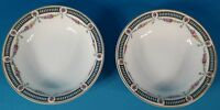 "Crown Imperial 6 3/4"" Bowl Set of 2 Czecho-Slowakia Pattern Code CIM88"