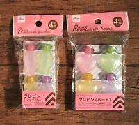 Jewel Heart Soy Sauce Bottle  Lunch box Accessories Kawaii