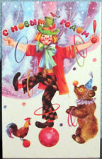 1983 Soviet Russian folding card HAPPY NEW YEAR! Clown and animals in the circus