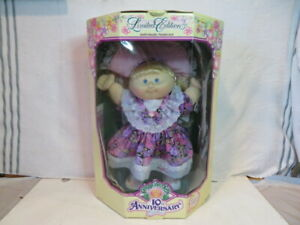 Vintage 1992 Cabbage Patch Kids 10th Anniversary Limited Edition Doll in box