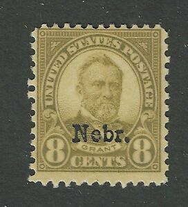 USA Scott # 677 Fine OG NH Stamp