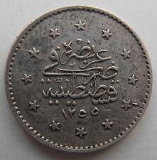 OTTOMAN TURKEY 1 SILVER KURIS 1255 YEAR 8 1846