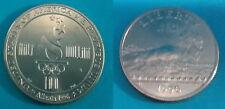 ETATS UNIS PIECE DE 1/2 DOLLAR 1995.S XXVI OLYMPIADE ATLANTA 1996 NATATION